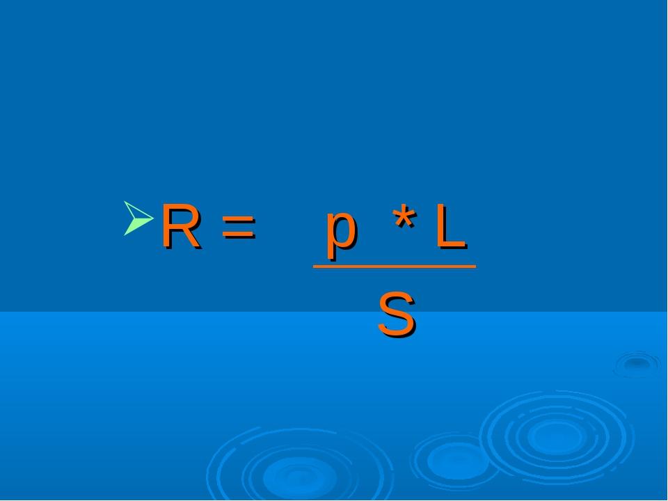 R = p * L S