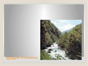 Величественная природа этих мест, быт и нравы горских народов вдохновили поэт