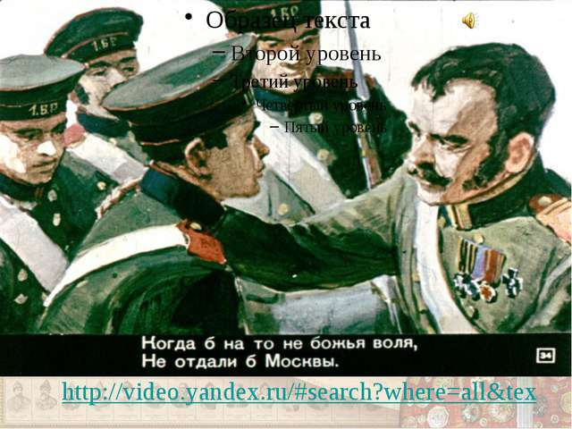 http://video.yandex.ru/#search?where=all&tex