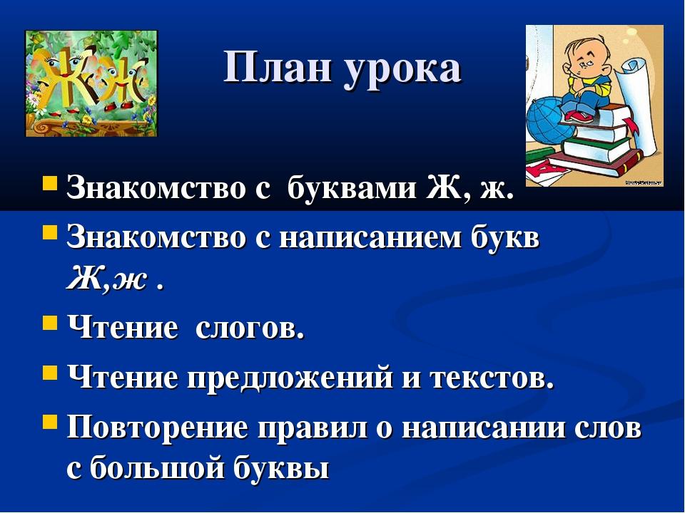 sayt-znakomstv-v-kostrome-dlya-sereznih-otnosheniy