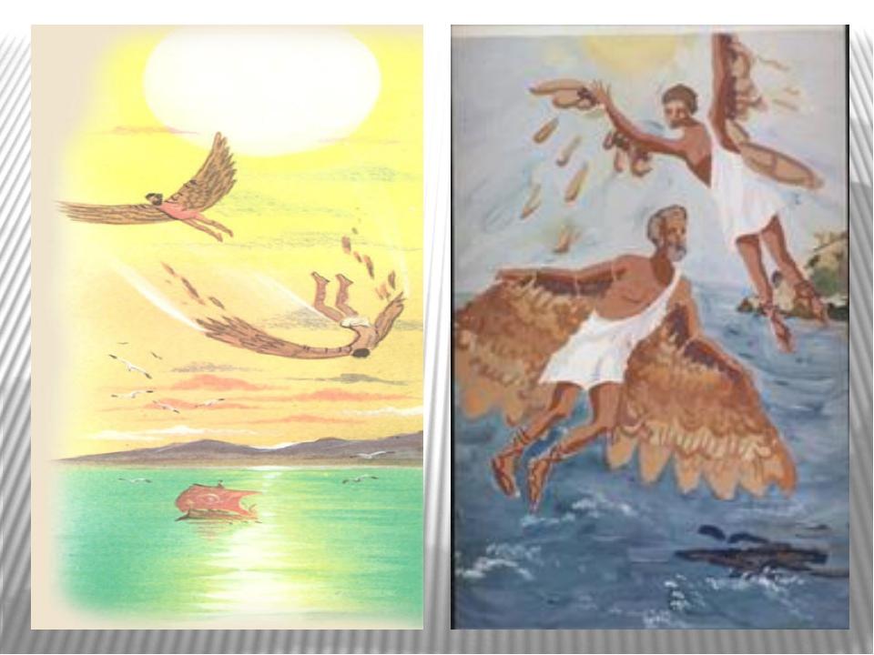 картинки из мифов древней греции дедал и икар обои