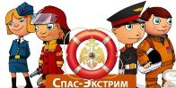 http://edu-teacherzv.ucoz.ru/2011_02_15_21_22_25.jpg