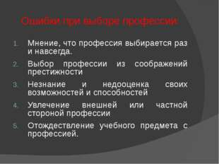 Все о профориентации в Югре Дорогие выпускники и родители!!! В ХМАО-Югре рабо
