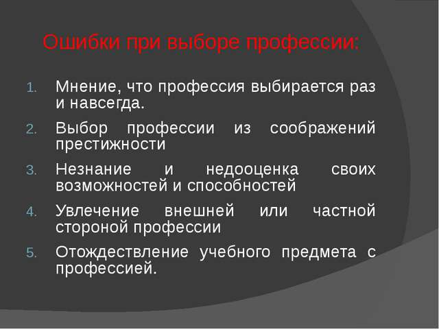 Все о профориентации в Югре Дорогие выпускники и родители!!! В ХМАО-Югре рабо...