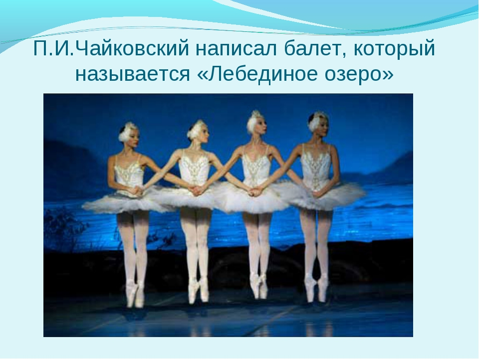 джетти одежда новосибирск 055-2 платье