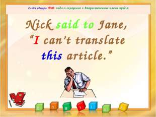Kate read the morning  paper Слова автора if подл.+ сказуемое + второсте