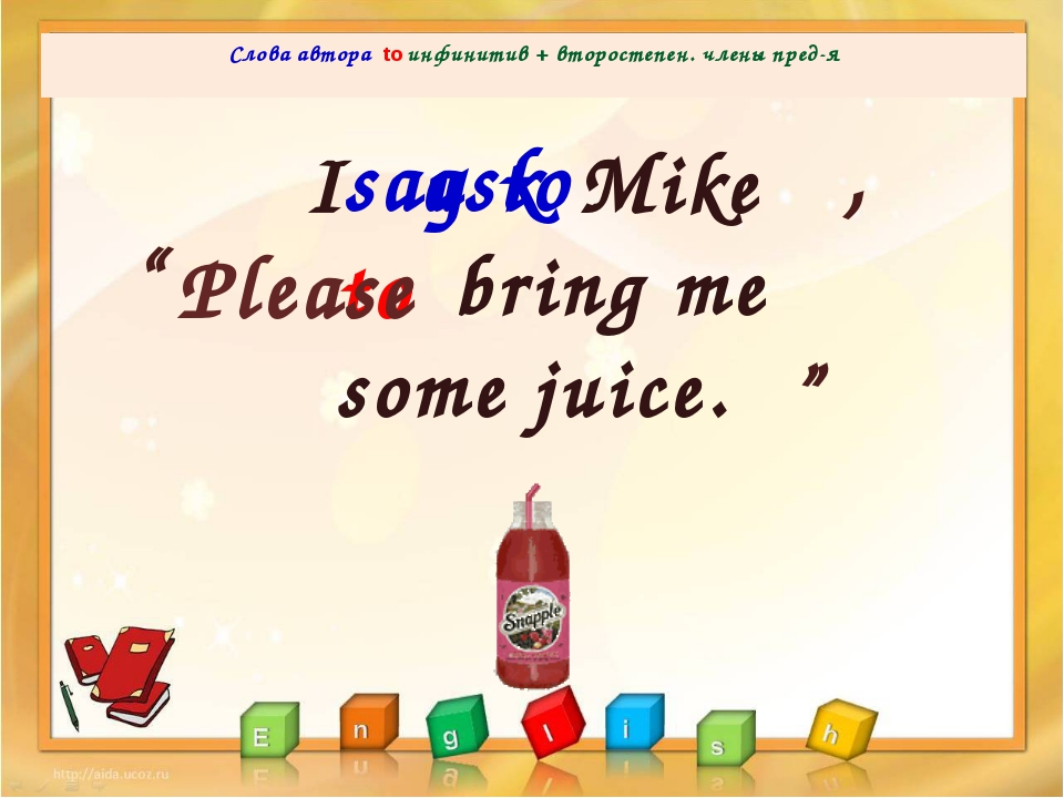 Источники: http://smayli.ru/ http://www.alleng.ru/mybook/3gram/synt23.htm htt...