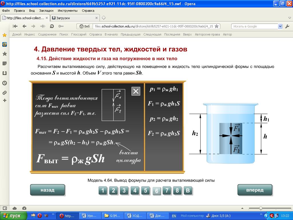 hello_html_m6e66b694.png