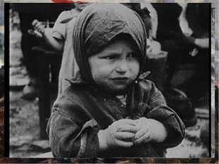 Наступил воскресный день 22 июня 1941 года. С утра шли трамвайные вагоны, пер