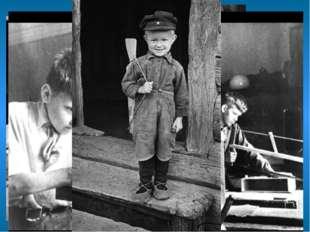 Очень много можно рассказать о жизни детей в тылу во время ВОВ. Дети изо всех