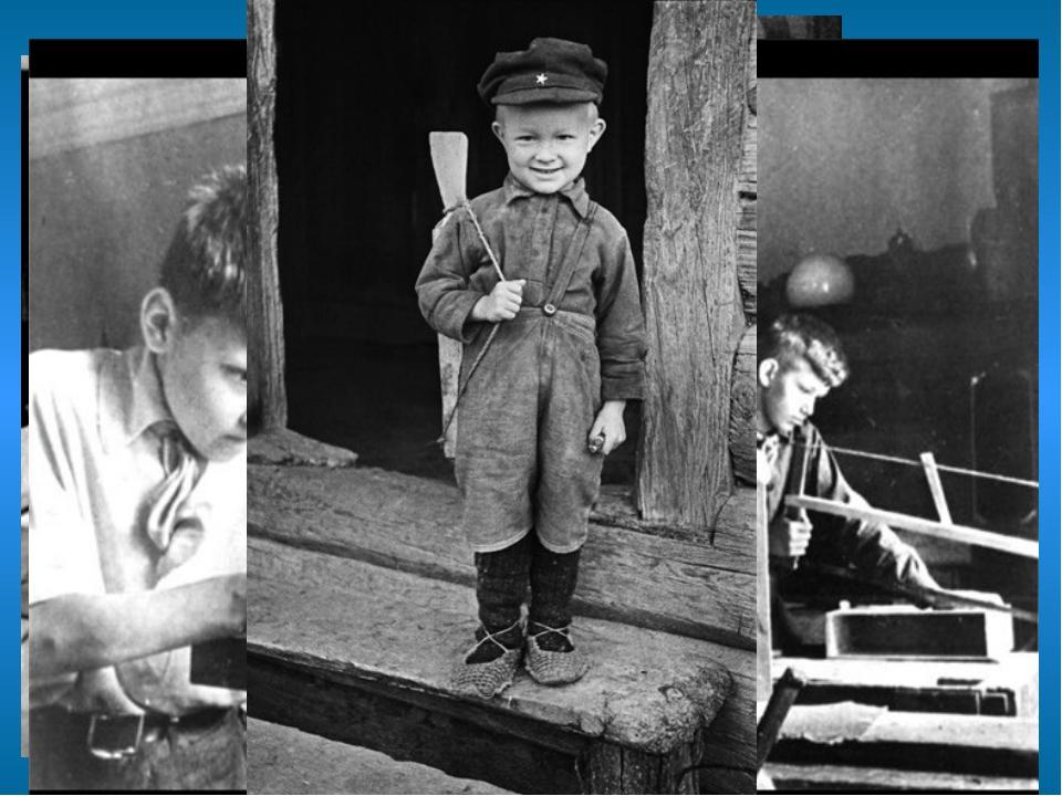 Очень много можно рассказать о жизни детей в тылу во время ВОВ. Дети изо всех...