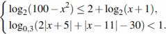 http://reshuege.ru/formula/78/7888b19748a9960e9689df6879217e45.png