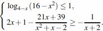 http://reshuege.ru/formula/e5/e5dfb41a3002778bfac027e7a2c35b42.png