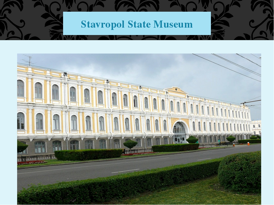 Stavropol State Museum