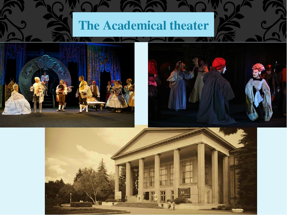 The Academical theater
