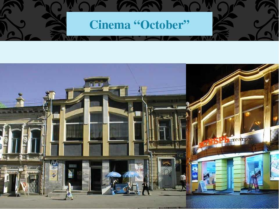 "Cinema ""October"""