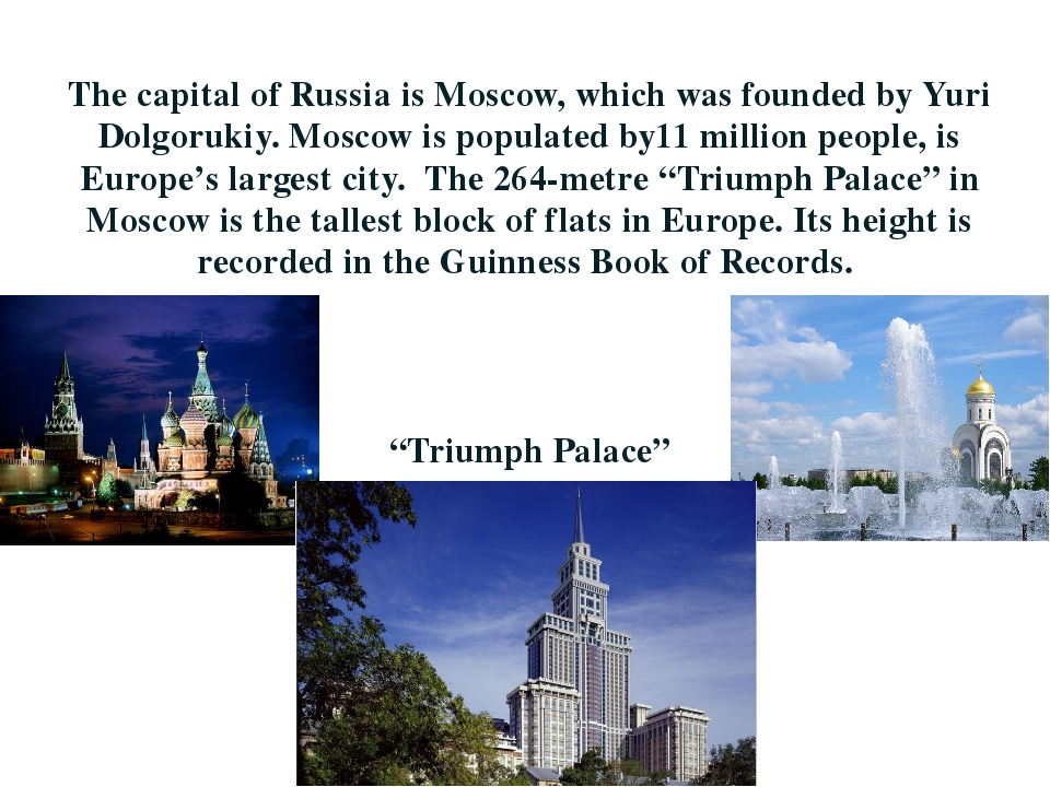 The capital of Russia is Moscow, which was founded by Yuri Dolgorukiy. Moscow...