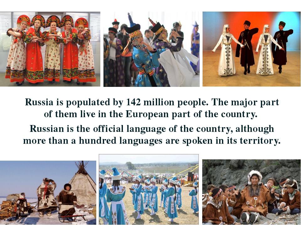 Russia is populated by 142 million people. The major part of them live in the...