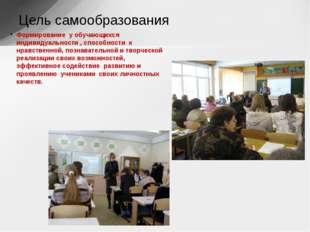 Направления административной деятельности Анализ Планирование Организация Ко