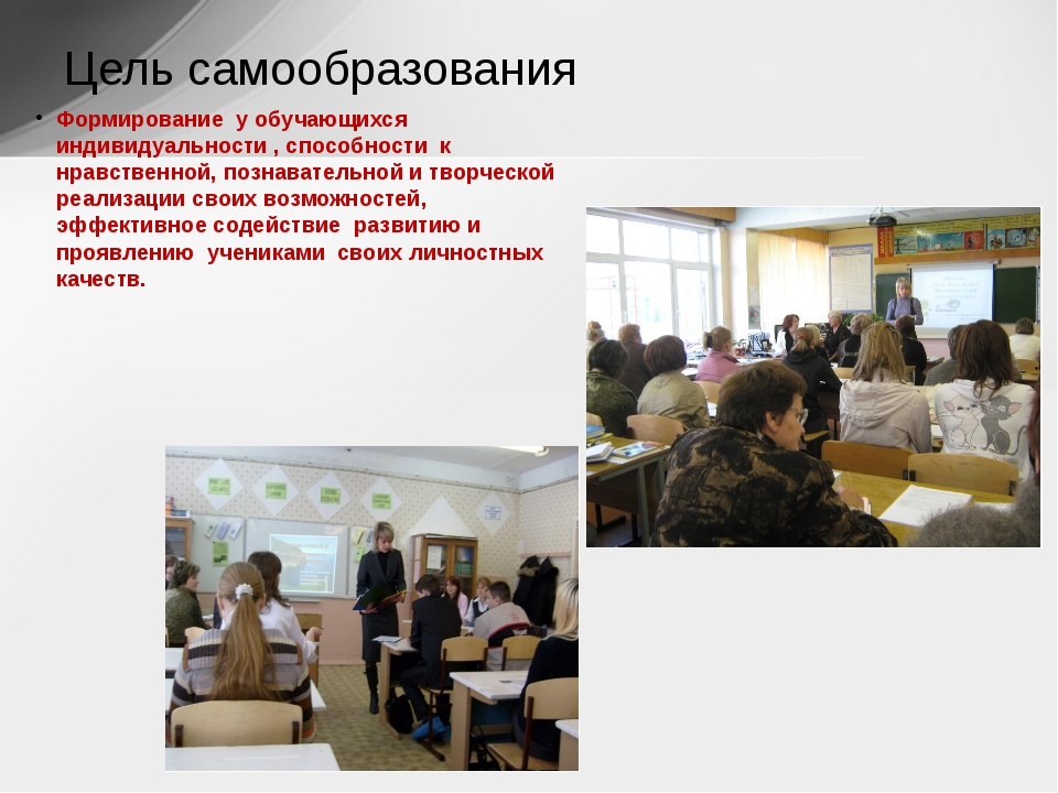 Направления административной деятельности Анализ Планирование Организация Ко...
