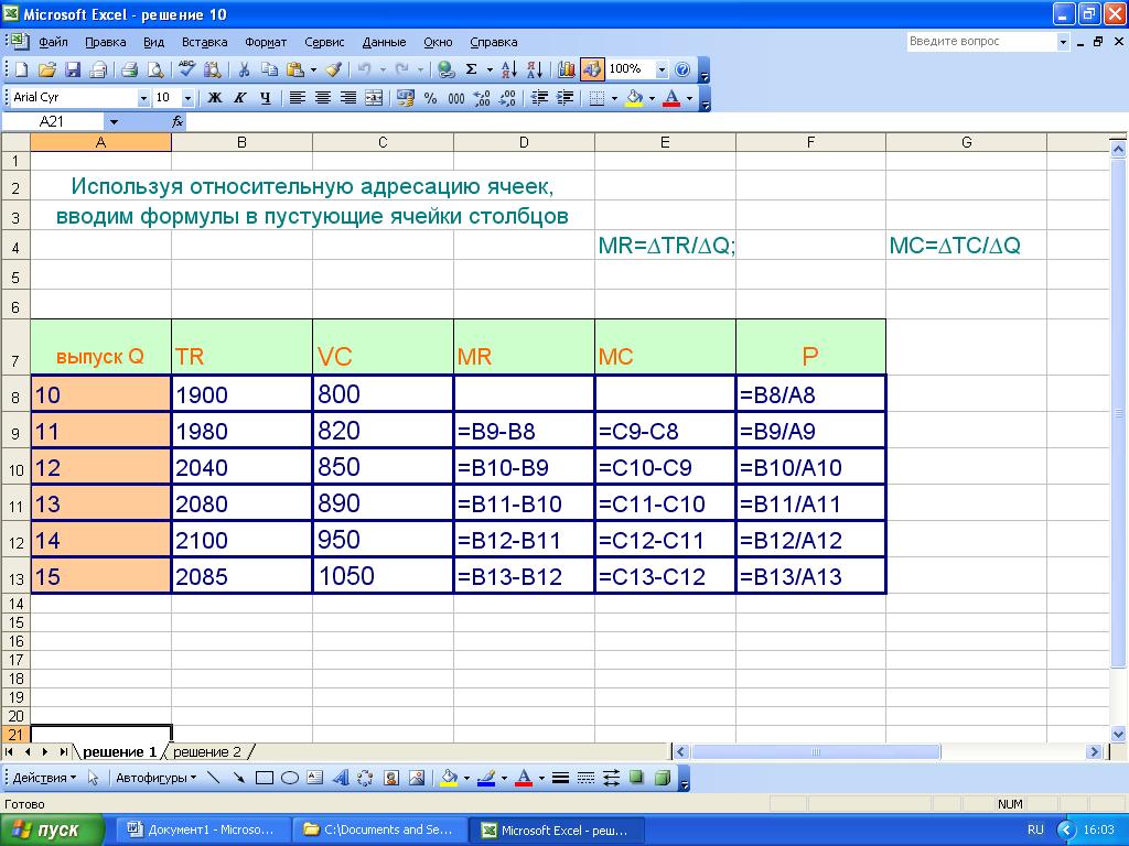 hello_html_1266686b.png