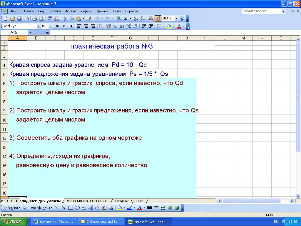 hello_html_4109bc54.png