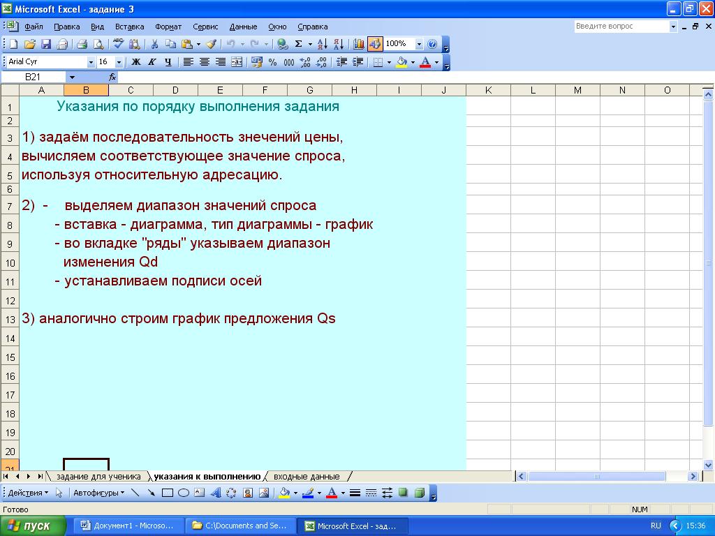 hello_html_6e9b1b06.png