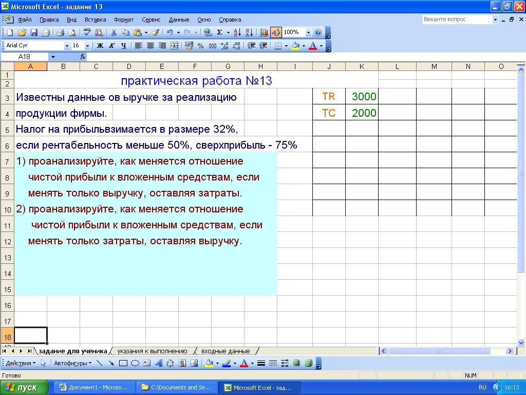 hello_html_m185c044b.png