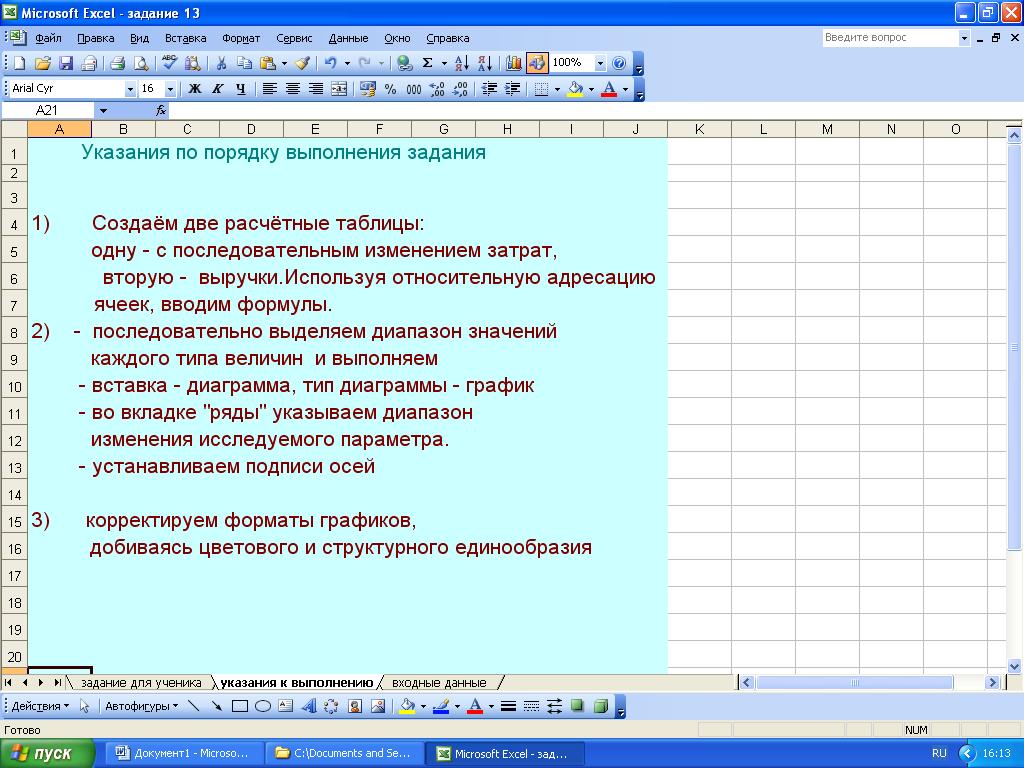 hello_html_m185d375d.png