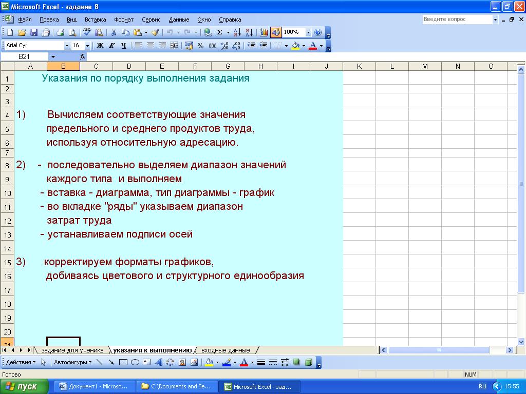 hello_html_m316cdf13.png