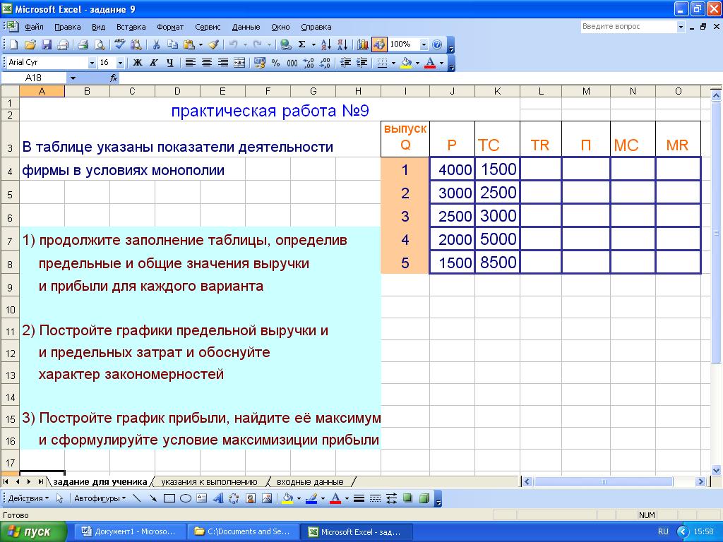 hello_html_m51a8ef9b.png