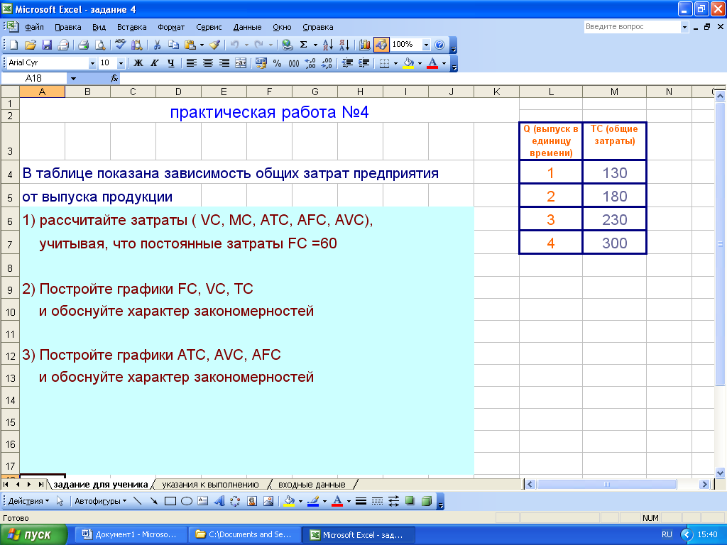 hello_html_m61b12ec0.png