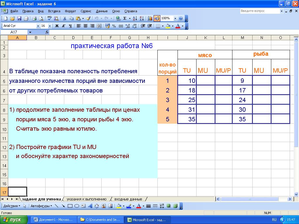 hello_html_m97c673b.png