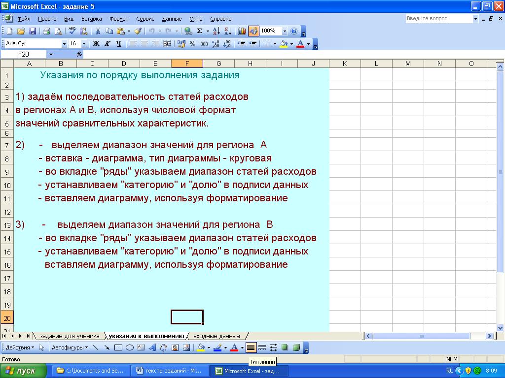 hello_html_mf4e56ae.png
