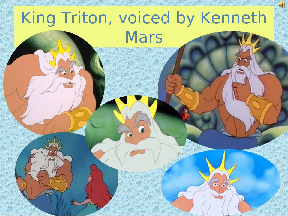 King Triton, voiced by Kenneth Mars