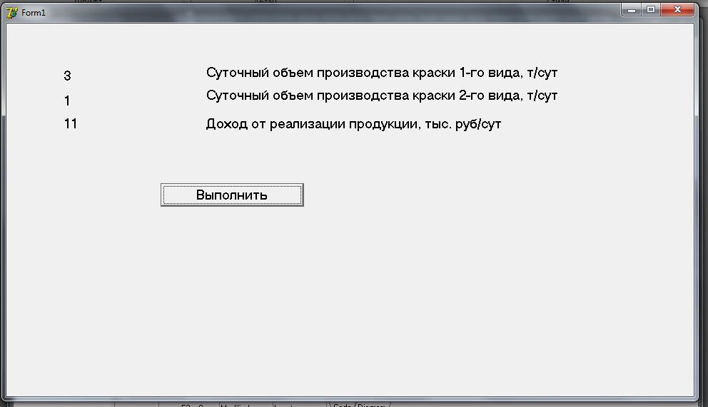 hello_html_36fec111.png