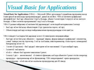 Visual Basic for Applications (VBA) — Microsoft Office ортасында қолданбалы п