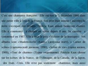 C'est une chanteuse française. Elle est née le 5 décembre 1966 dans une petit