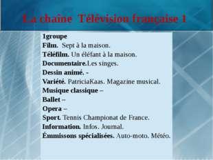 La chaîne Télévision française 1 1groupe Film.Sept àlamaison. Téléfilm.Unéléf