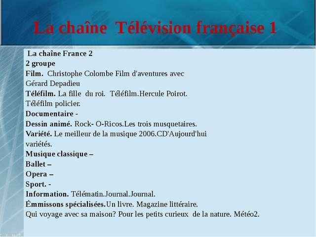 La chaîne Télévision française 1 LachaîneFrance 2 2groupe Film.СhristopheColo...
