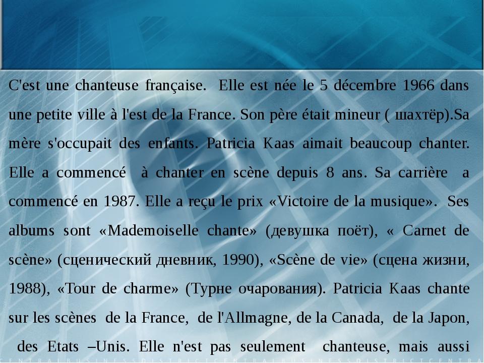C'est une chanteuse française. Elle est née le 5 décembre 1966 dans une petit...