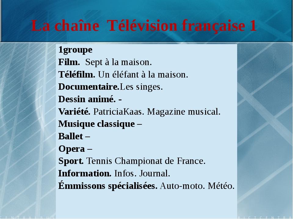 La chaîne Télévision française 1 1groupe Film.Sept àlamaison. Téléfilm.Unéléf...