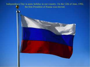 Independence Day is anew holiday in our country. On the 12th of June, 1992, t