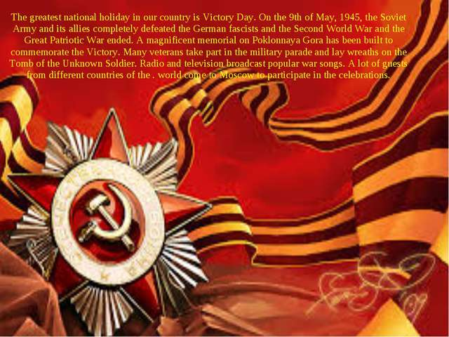 The greatest national holiday in our country is Victory Day. On the 9th of Ma...