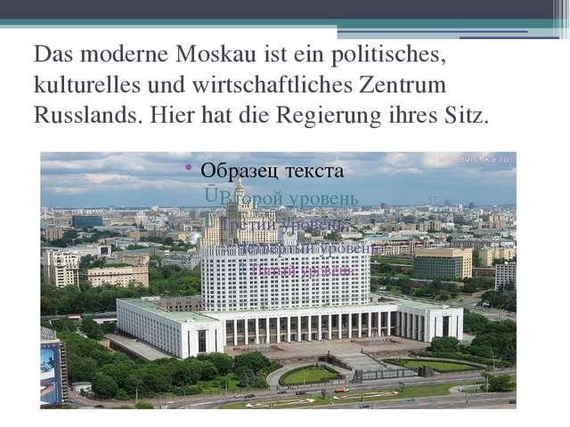 Das moderne Moskau ist ein politisches, kulturelles und wirtschaftliches Zent...