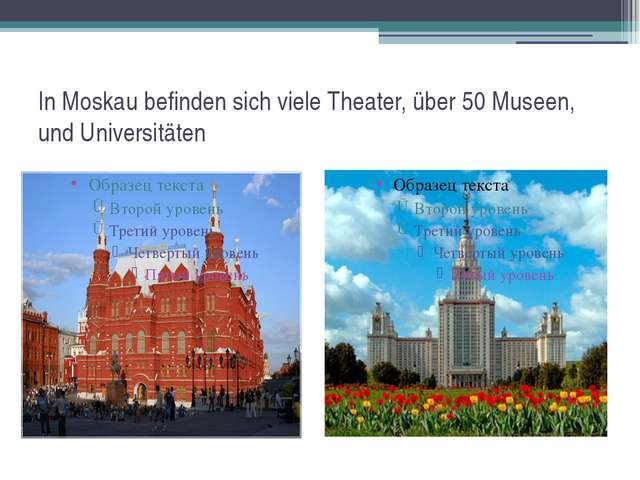 In Moskau befinden sich viele Theater, über 50 Museen, und Universitäten