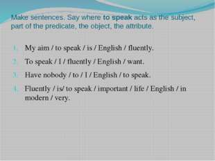 Make sentences. Say where to speak acts as the subject, part of the predicate