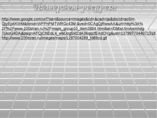 http://www.google.com/url?sa=i&source=images&cd=&cad=rja&docid=ao5m- QiyEp4XW