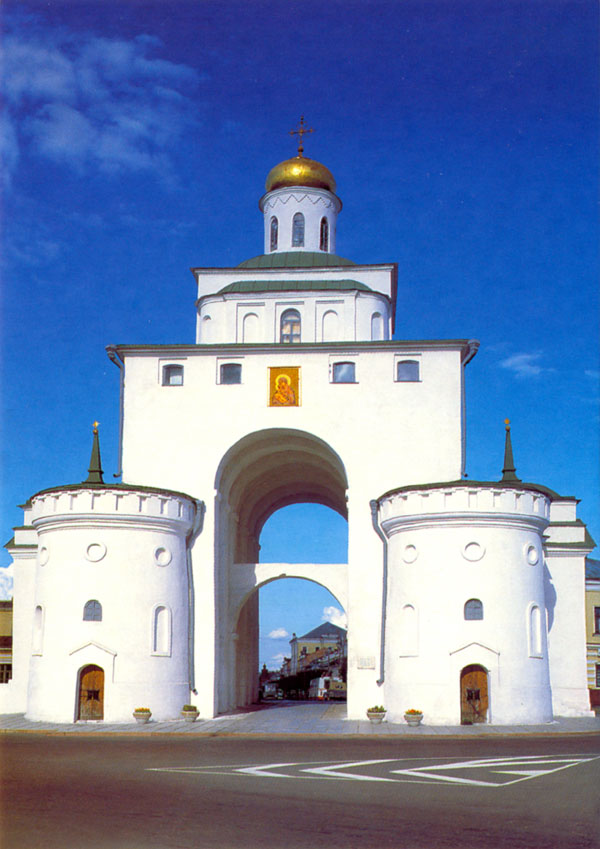 Золотые ворота, фото