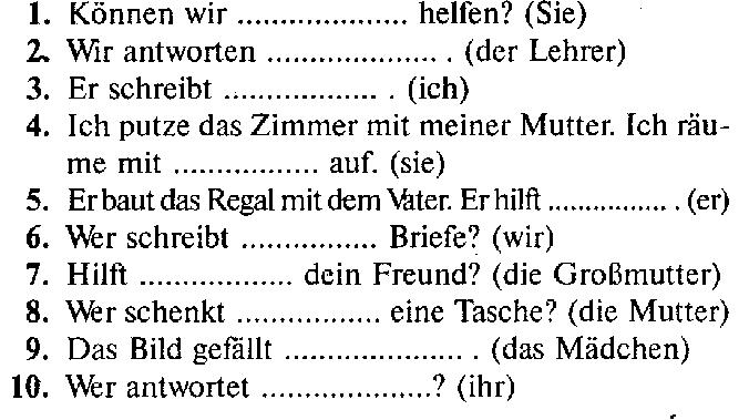 Контрольные и проверочные работы по немецкому языку класс  hello html 16fc9811 png